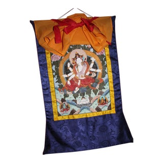 Tibetan Silk Tapestry Wall Hanging