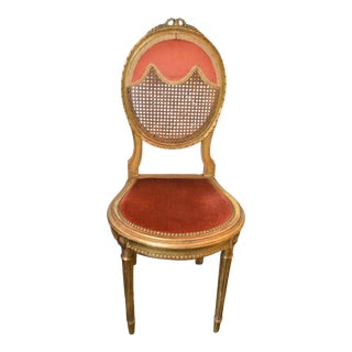 Louis XVI Style Gilded Accent Side Chair For Sale