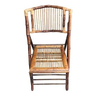 1970s Vintage Tortoiseshell Bamboo Folding Chair For Sale