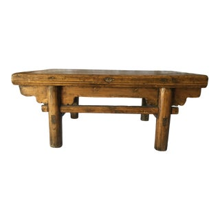 Antique 19th Century Ming Style Low Table For Sale