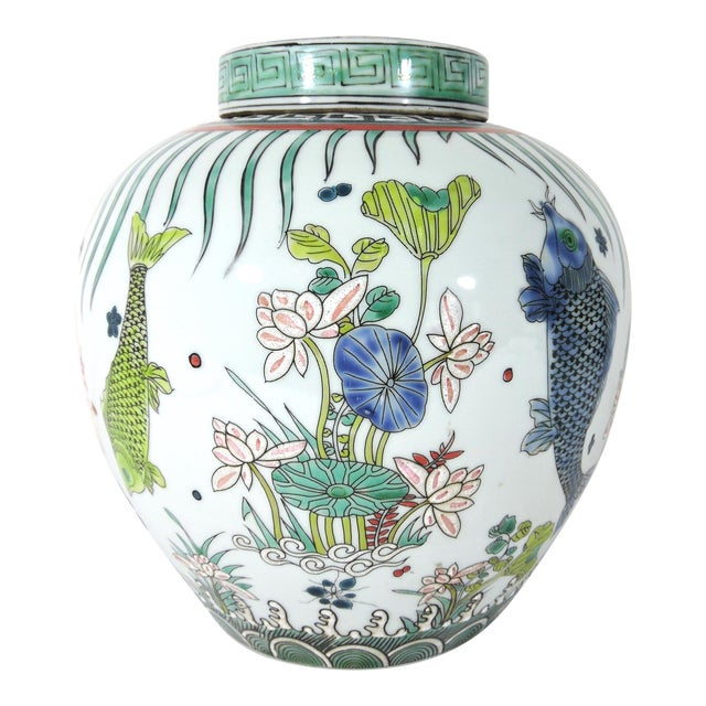 Early 20th Century 'Kangxi' Chinese Lotus Flower & Fish Ginger Jar For Sale