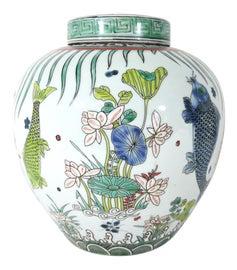 Image of Enamel Ginger Jars