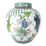 Image of 'Kangxi' Chinese Pink & White Lotus Flower Porcelain Ginger Jar With Green and Blue Fish For Sale