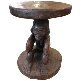 Sculptural Carved Wood African Side Table For Sale