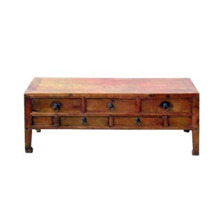 19th Century Chinese Low Kang Chest Coffee Table For Sale