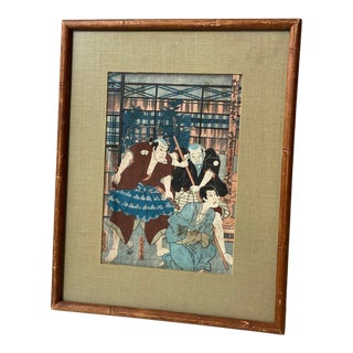 Antique Framed Utagawa Kunisada (Toyokuni Iii) Original Ukiyo-E Woodblock Print, Circa Mid 19th Century For Sale