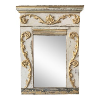 Small French Ornate Mirror