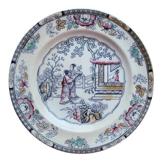 "Antique English Ironstone H & C Co Chinese Pattern 9.5"" Plate For Sale"