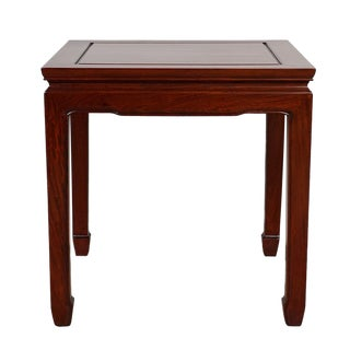 Vintage Chinese Carved Rosewood End Table For Sale