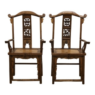 Vintage Chinese Official Hat Elmwood Arm Chairs - a Pair For Sale