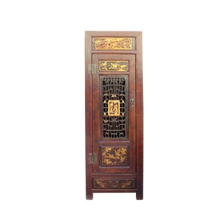 Chinese Fujian Brown Golden Graphic Slim Armoire Storage Cabinet For Sale