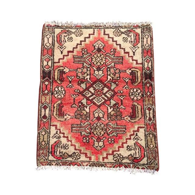 Vintage Hamadan Persian Rug -1′10″ × 2′4″ - Image 1 of 8