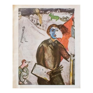 "1940s Marc Chagall, ""Nightfall"" Original Period Swiss Lithograph For Sale"