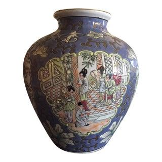 Vintage Asian Cornflower Blue Vase For Sale