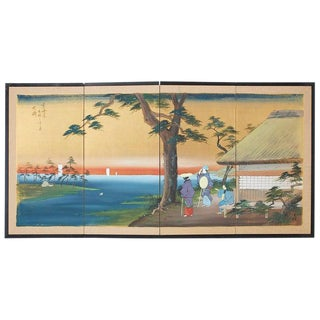 Japanese Four-Panel Screen 53 Stations of Tokaido For Sale