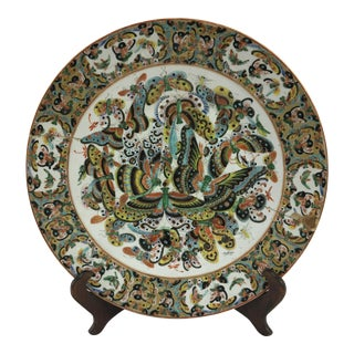 """19th Century Chinese Export """"A Thousand Butterflies"""" Plate"""
