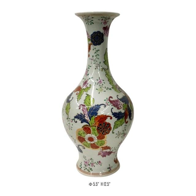 1960s Tabacco Leaf Design Garniture Vase For Sale - Image 5 of 6