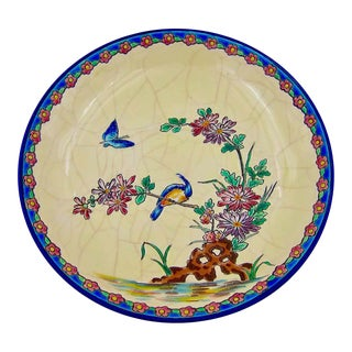 French Emaux De Longwy Footed Chinoiserie Bowl Decorated by Albert Kirchtetter For Sale