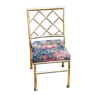 1970s Vintage Palm Springs Regency Style Gilded Metal Fretwork Side Chair For Sale