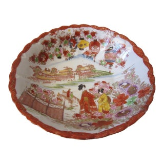 Japanese Porcelain Bowl For Sale