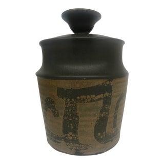 1950s Rustic Asian Lidded Jar For Sale