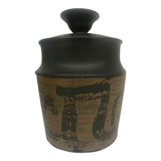 Rustic Asian Lidded Jar For Sale