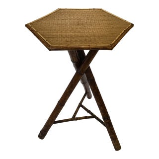 English Bamboo Side Table For Sale