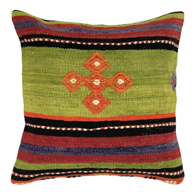 """Cheerful Chartreuse Kilim Pillow 