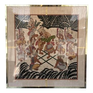 1970s Batik Textile Art For Sale