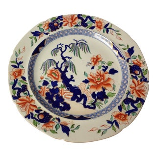 Antique English Ironstone Plate With Imari-Style Landscape Scene For Sale