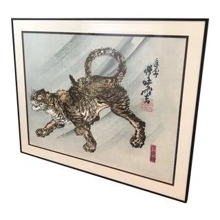 Vintage Asian Tiger Print For Sale