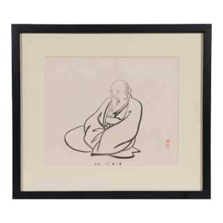 """Late 19th Century """"A Hundred Subjects to Practice Painting"""" Japanese Woodblock Print, Framed For Sale"""