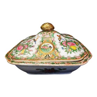 C. 1870 Chinese Rose Canton Covered Serving Dish