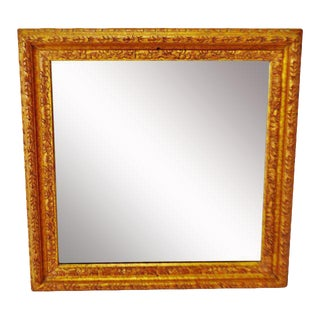 Vintage Wood Framed Wall Mirror 30 x 30 For Sale