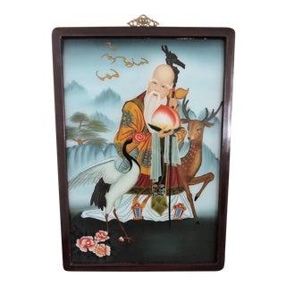 Chinese Reverse Painting of 'Sau'