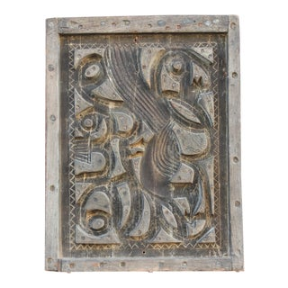 Antique Abstract Wood Block Printing Panel For Sale