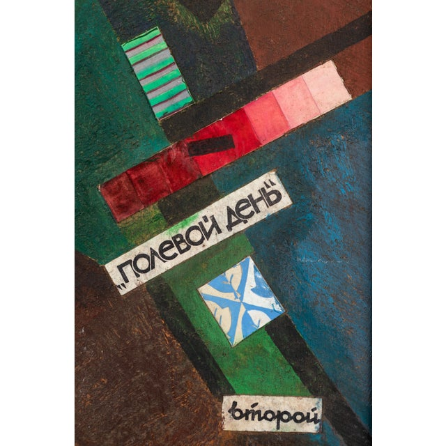 Vintage paint and ephemera artwork. Custom contemporary frame.