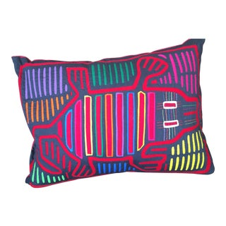 Beth Ayer Design Multicolor Mola Cloth Pillow For Sale