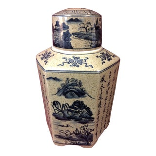 Chinese Octagonal Ginger Jar For Sale