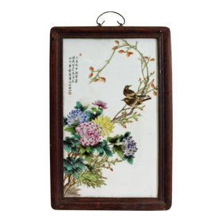 Chinese Rectangular Rosewood Porcelain Flower Birds Scenery Wall Plaque For Sale