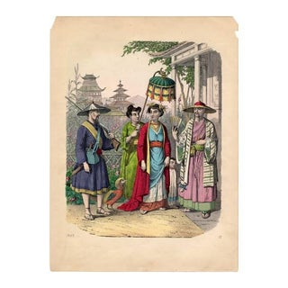 Antique Chinese Costume Archival Print