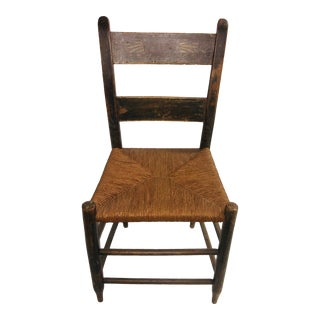 Antique English Rush Seat Church Chair For Sale
