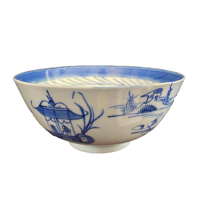 """19th Century Chinese Canton Blue and White Porcelain Pagoda Motif Bowl 6"""" D For Sale - Image 9 of 9"""