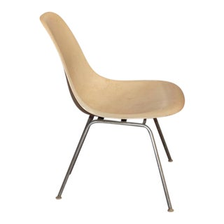 Eames Low Shell Chair