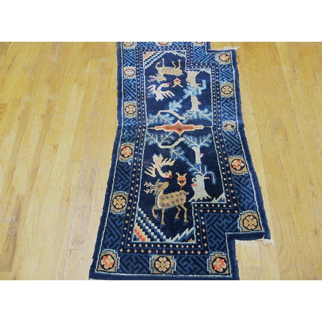 Antique Chinese Horse Cover with a navy background.