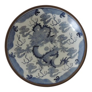Vintage Blue and White Porcelain Dragon Dish For Sale