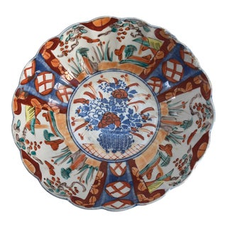 Antique Imari Centerpiece Bowl For Sale