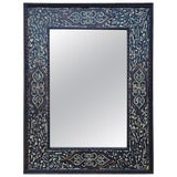 Image of Marrakech Rectangular Inlay Mirror For Sale