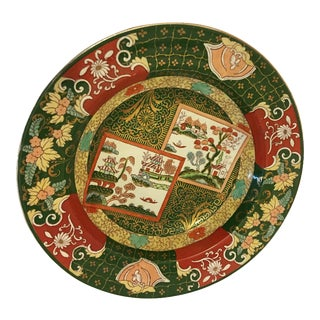 A. Bros. Asian Ironstone Plate For Sale