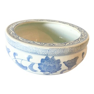 Vintage Blue and White Chinoiserie Planter Bowl For Sale